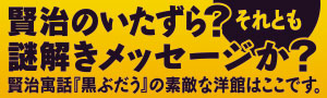 【LP】木村設計ATバナー1
