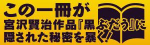 【LP】木村設計ATバナー2