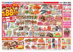 2018/02/20 88円均一祭