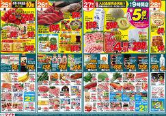 2018/05/25 おでかけ弁当を作ろう!/減塩・適塩の日