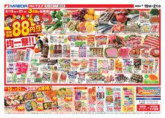 2018/06/19 88円均一祭