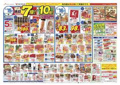 2018/11/15 ボージョレ解禁