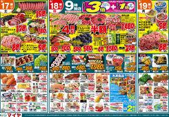 2019/08/17 お弁当&朝ごはん!