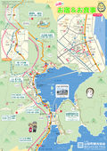 2020/11/20 山田のお宿&お食事MAP