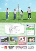 2021/05/10 「ワークライフバランスで健康的な生活を!」