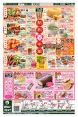 2021/04/17 モリモリ食べられるからみんな大好き!熱烈春中華!&全国の名店からお取り寄せ